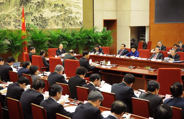 People's Political Consultative Conference